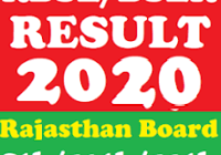 Name Wise Rajasthan board 8th class Result 2020