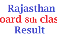 rajeduboard rajasthan 8th Result 2020 RBSE 8th Class Result