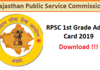 Download RPSC 1st Grade Teacher 2020 Name Wise