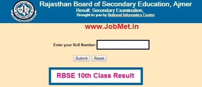 Uniraj Result 2021 B.sc First Year Result Raj 2021 Declared